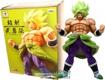 23cm-es Dragon Ball Z / Dragonball figura - Broly Full Power - Banpresto Dragon Ball Super Broly Movie szobor