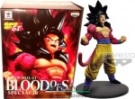 19-20cm-es Dragon Ball Z / Dragonball figura - Son Goku SSJ4 Blood of Saiyans Special 3 Banpresto Songoku Dragon Ball GT szobor figura